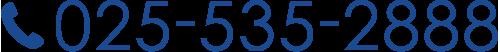 025-535-2888